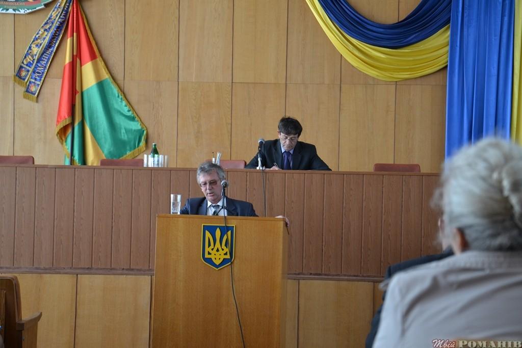 Остапчук Віктор Олександрович