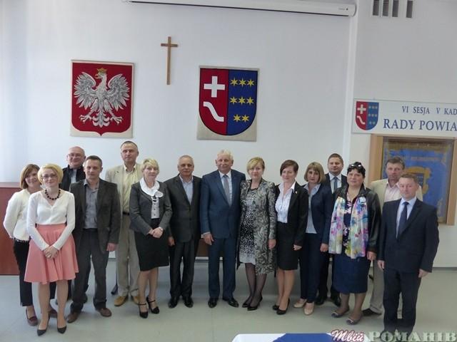 Під час офіційної зустрічі делегації з Романівського району